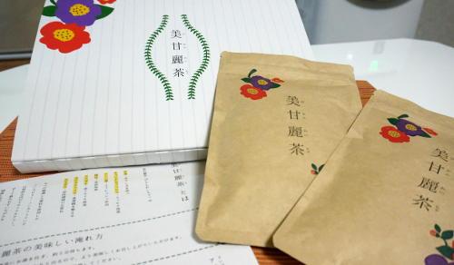 美甘麗茶パッケージ