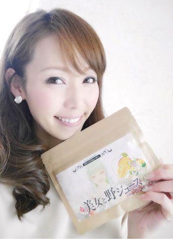 澤井香里さんが美女と野ジュースを持っている