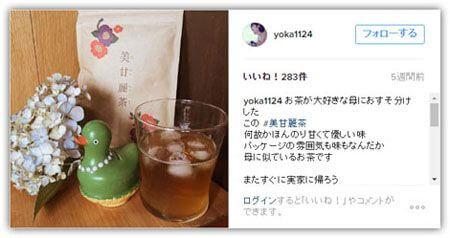 yuka1124さんのインスタグラム投稿