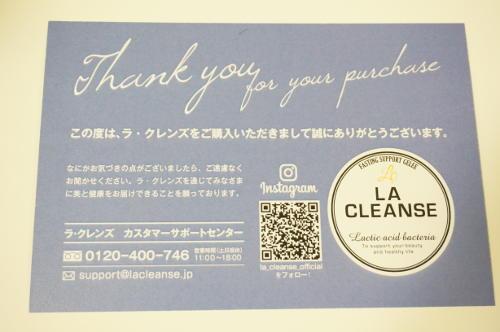 thankyouと書かれたポストカード
