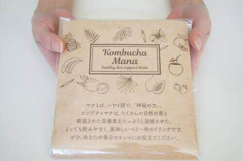 コンブチャマナのパッケージ