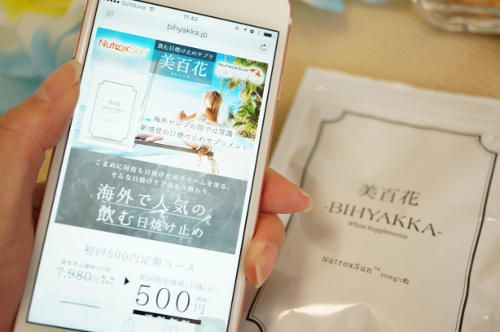 スマートフォンで美百花の販売ページを表示している
