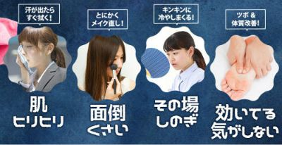 顔アセを防ごうとしている女性