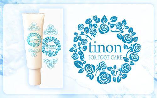 ティノンの商品イメージ