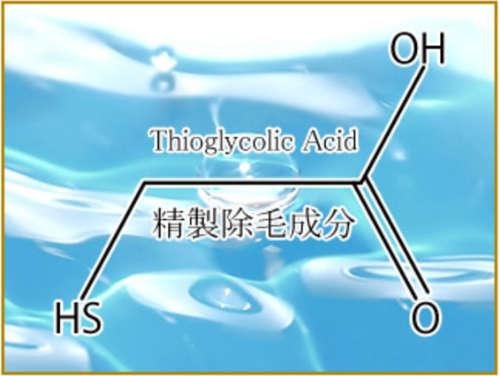 チオグリコール酸カルシウムのイメージ