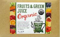 オーガニックフルーツ青汁商品パッケージ