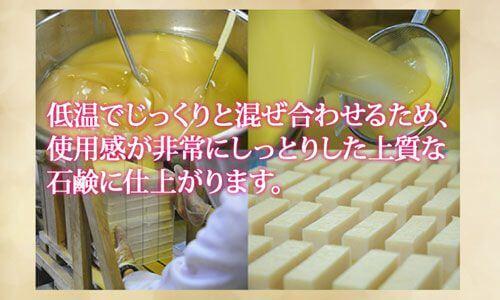 石鹸工場内の写真