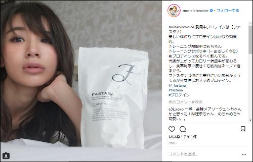 鈴木紗理奈さんの口コミ