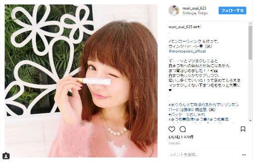浅井麻里ちゃんのインスタクチコミ