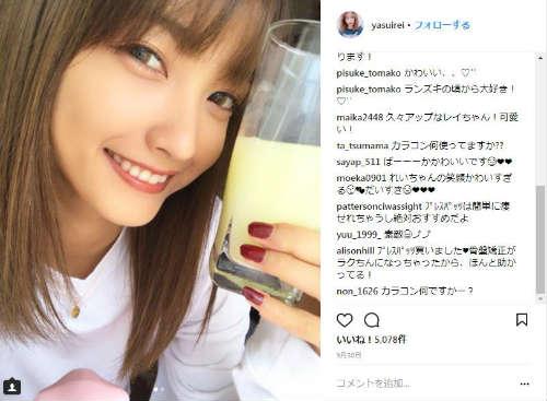 安井レイちゃんのクチコミ投稿