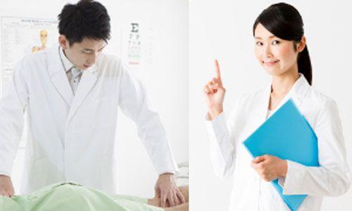 整体師と牧野医師