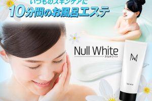 ヌルホワイト