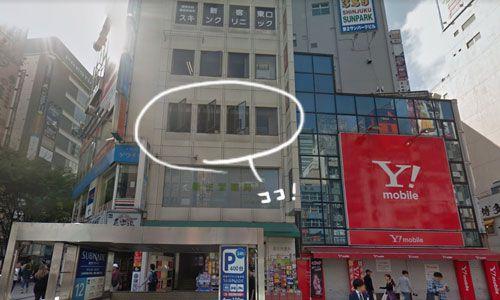 ササラ新宿本店の外観