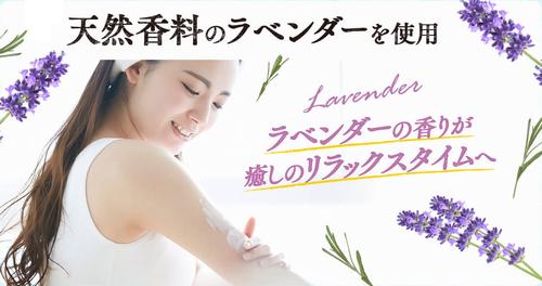女性が腕に除毛クリームを塗っている