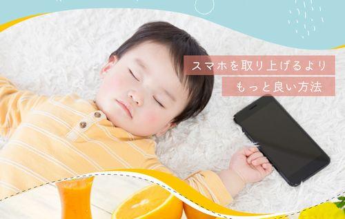スマホの横で眠る赤ちゃん