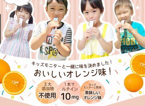子供たちがちゅるんとキラリを食べている
